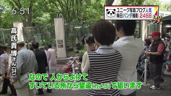 furuyayuumi_20120516_15.jpg