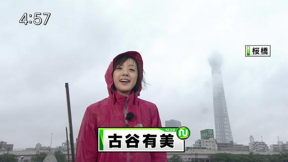 furuyayuumi_20120522_04.jpg