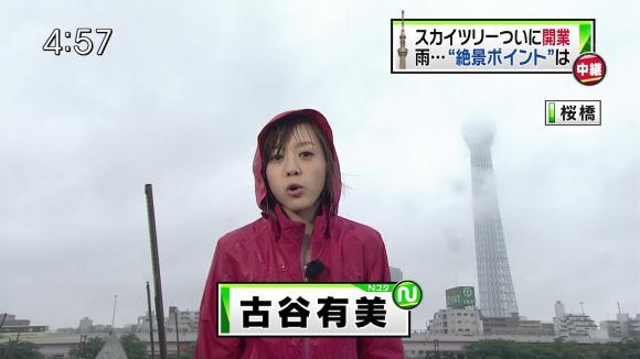 furuyayuumi_20120522_05.jpg