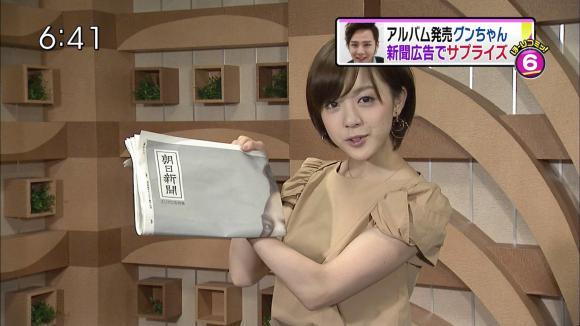 furuyayuumi_20120530_10.jpg