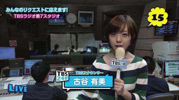 furuyayuumi_20120530_tbs24_02.jpg