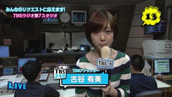 furuyayuumi_20120530_tbs24_03.jpg