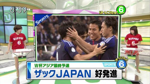 furuyayuumi_20120604_04.jpg