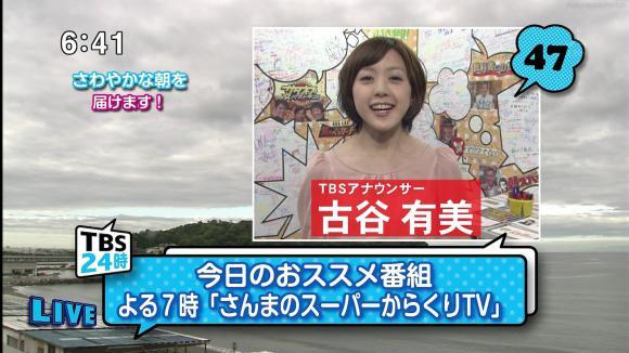 furuyayuumi_20120610_tbs24_01.jpg