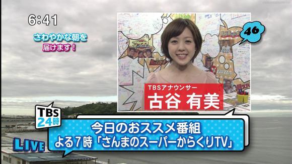 furuyayuumi_20120610_tbs24_02.jpg