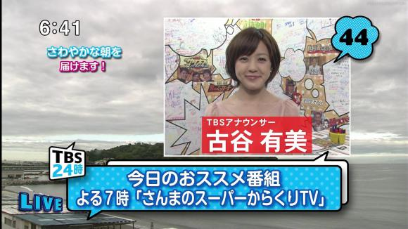 furuyayuumi_20120610_tbs24_03.jpg