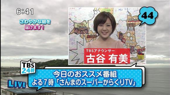 furuyayuumi_20120610_tbs24_04.jpg