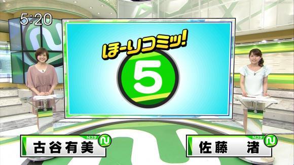 furuyayuumi_20120612_01.jpg