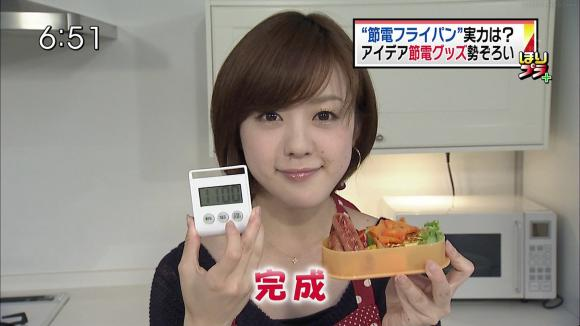 furuyayuumi_20120613_34.jpg
