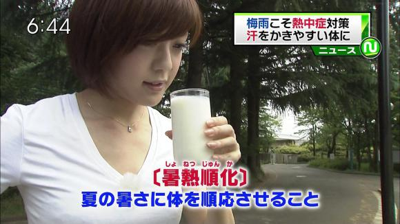 furuyayuumi_20120618_35.jpg
