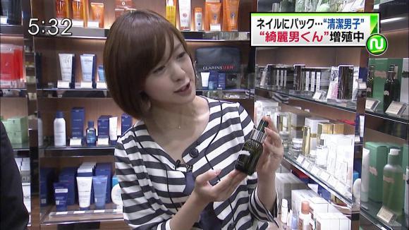 furuyayuumi_20120619_09.jpg