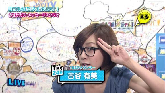 furuyayuumi_20120625_tbs24_02.jpg