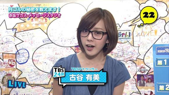 furuyayuumi_20120625_tbs24_04.jpg