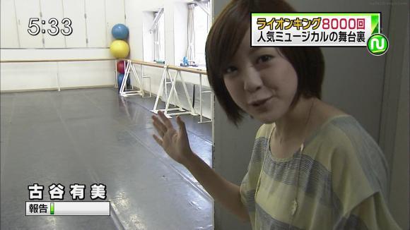 furuyayuumi_20120627_07.jpg