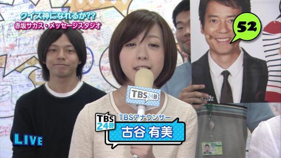 furuyayuumi_20120629_tbs24_03.jpg