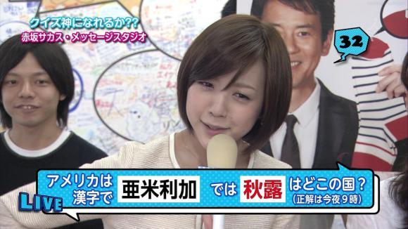 furuyayuumi_20120629_tbs24_06.jpg