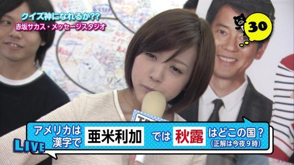 furuyayuumi_20120629_tbs24_07.jpg
