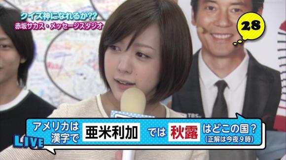 furuyayuumi_20120629_tbs24_08.jpg