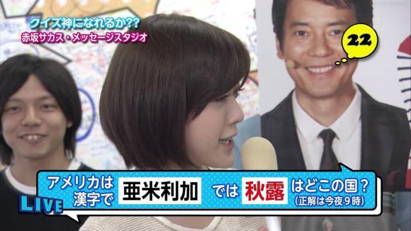furuyayuumi_20120629_tbs24_09.jpg