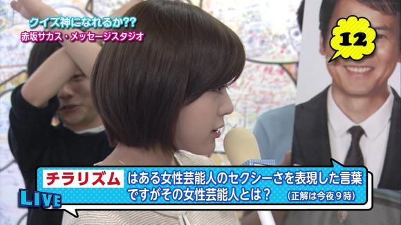 furuyayuumi_20120629_tbs24_12.jpg