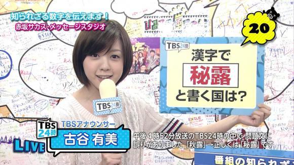 furuyayuumi_20120629_tbs24_18.jpg