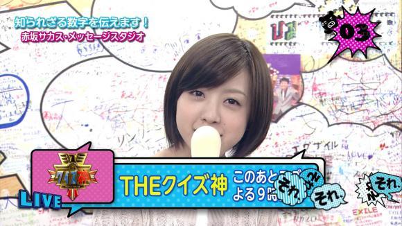 furuyayuumi_20120629_tbs24_21.jpg
