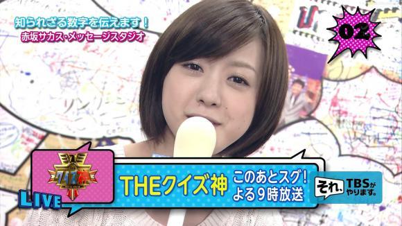 furuyayuumi_20120629_tbs24_22.jpg