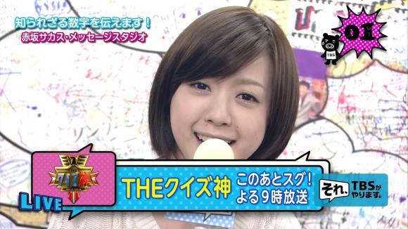 furuyayuumi_20120629_tbs24_23.jpg