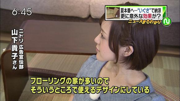 furuyayuumi_20120704_12.jpg