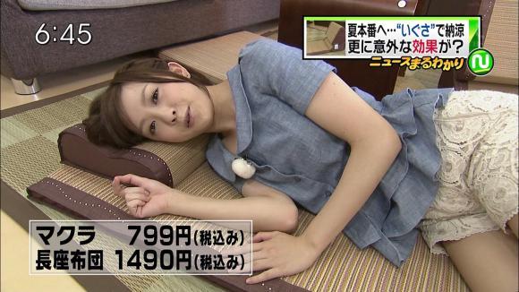 furuyayuumi_20120704_28.jpg