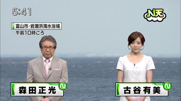 furuyayuumi_20120711_01.jpg