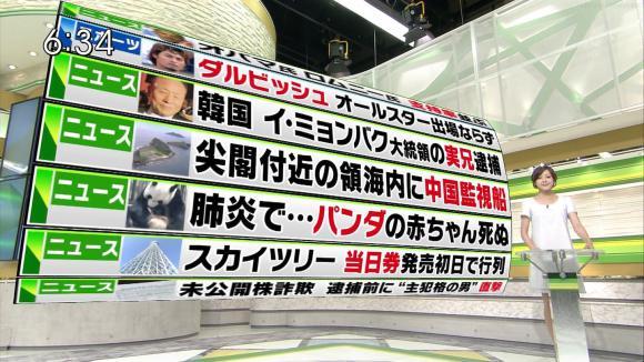furuyayuumi_20120711_05.jpg
