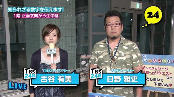 furuyayuumi_20120711_tbs24_01.jpg