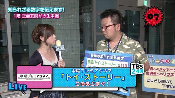furuyayuumi_20120711_tbs24_05.jpg