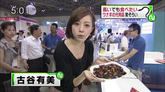 furuyayuumi_20120718_04.jpg