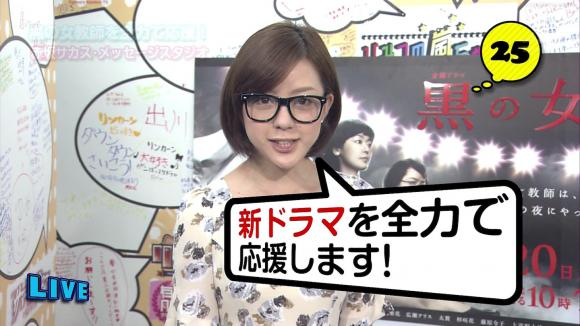furuyayuumi_20120719_tbs24_01.jpg