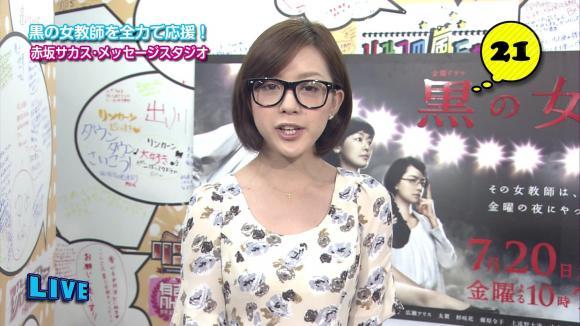 furuyayuumi_20120719_tbs24_02.jpg