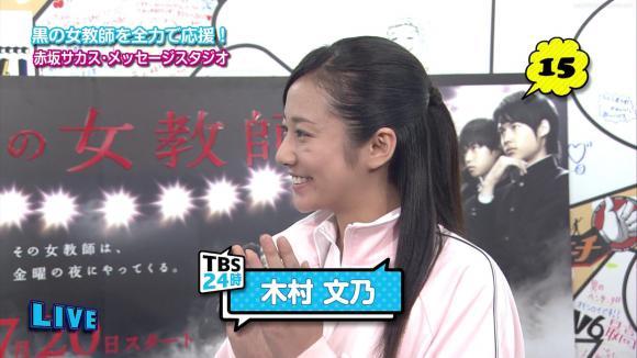 furuyayuumi_20120719_tbs24_04.jpg