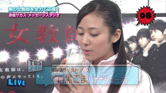 furuyayuumi_20120719_tbs24_06.jpg
