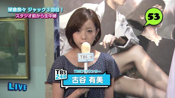 furuyayuumi_20120720_tbs24_02.jpg