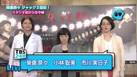 furuyayuumi_20120720_tbs24_04.jpg
