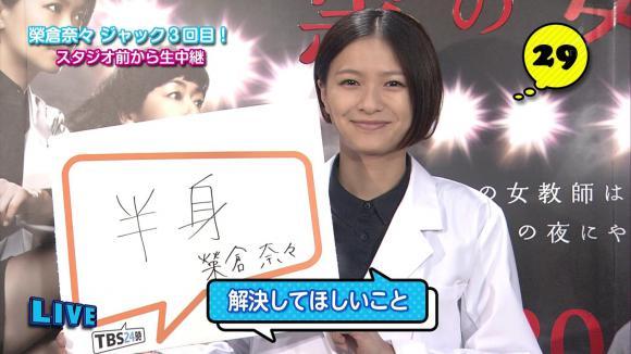 furuyayuumi_20120720_tbs24_05.jpg