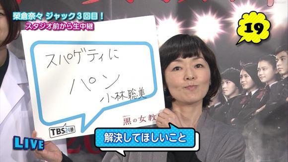 furuyayuumi_20120720_tbs24_06.jpg