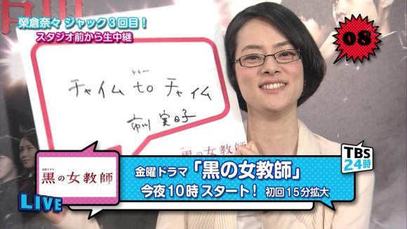 furuyayuumi_20120720_tbs24_07.jpg