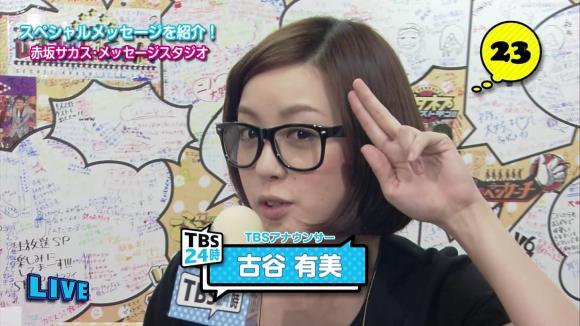 furuyayuumi_20120723_tbs24_02.jpg