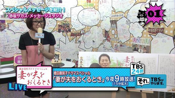 furuyayuumi_20120723_tbs24_06.jpg