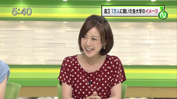furuyayuumi_20120725_18.jpg