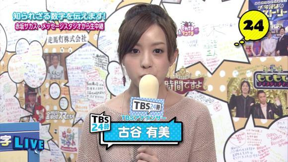 furuyayuumi_20120725_tbs24_01.jpg