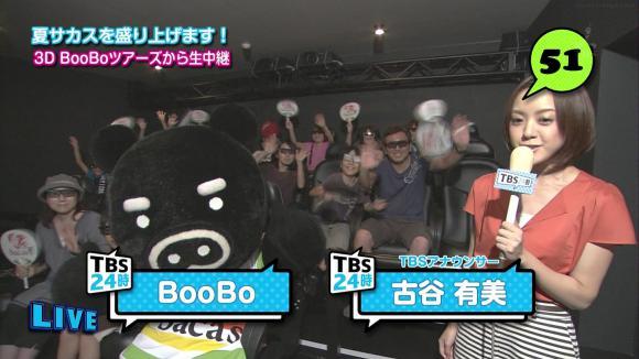 furuyayuumi_20120727_tbs24_02.jpg