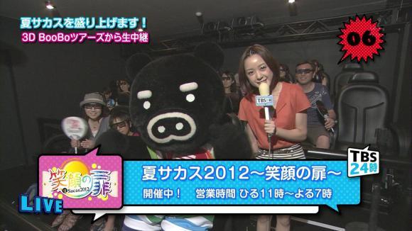 furuyayuumi_20120727_tbs24_09.jpg